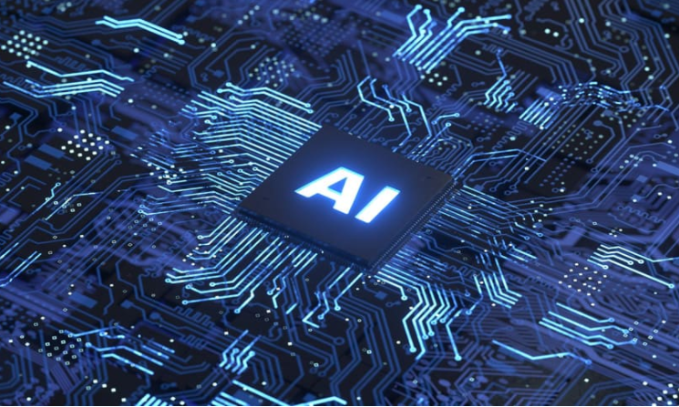 artificial intelligence central